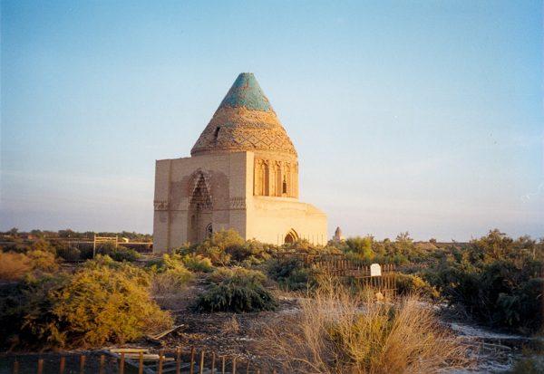Mausoleum of Khoresmshakh Tekesh, Kunya-Urgench